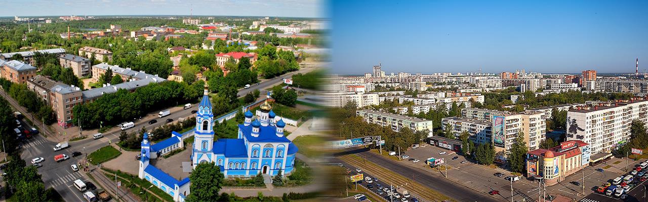 Переезд из Иваново в Челябинск