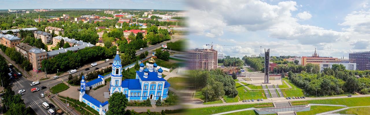 Переезд из Иваново в Ижевск