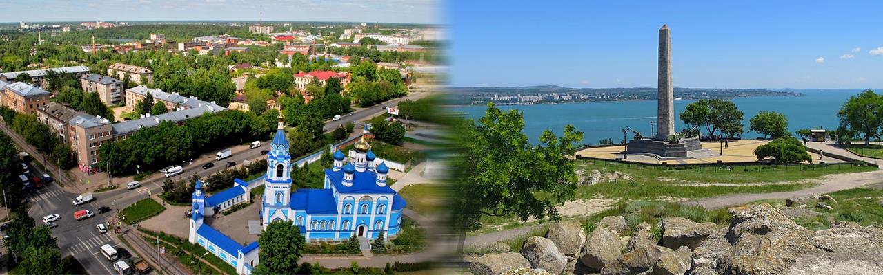 Переезд из Иваново в Керчь