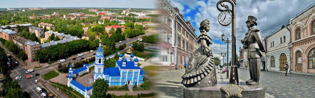 Переезд из Иваново в Киров