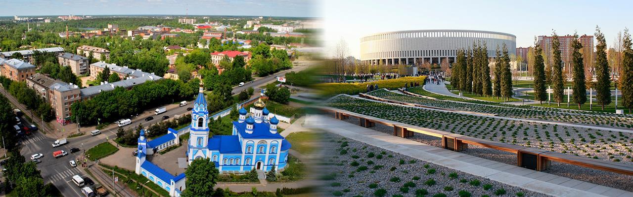 Переезд из Иваново в Краснодар