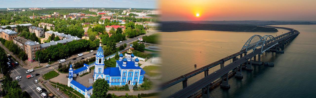Переезд из Иваново в Крым