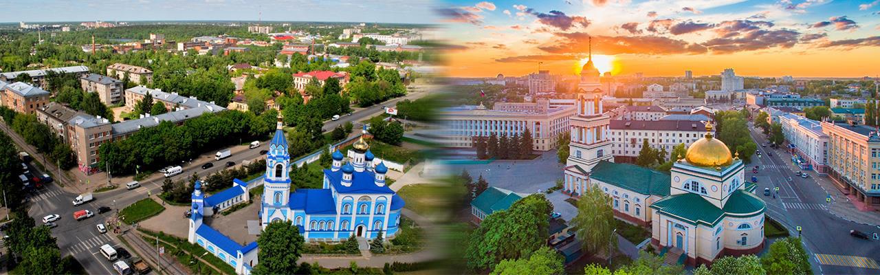 Переезд из Иваново в Липецк