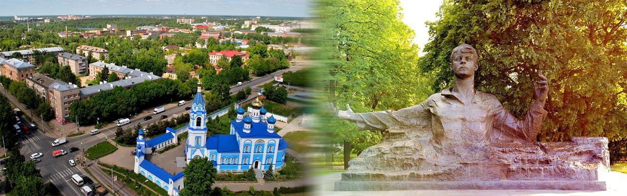 Переезд из Иваново в Рязань
