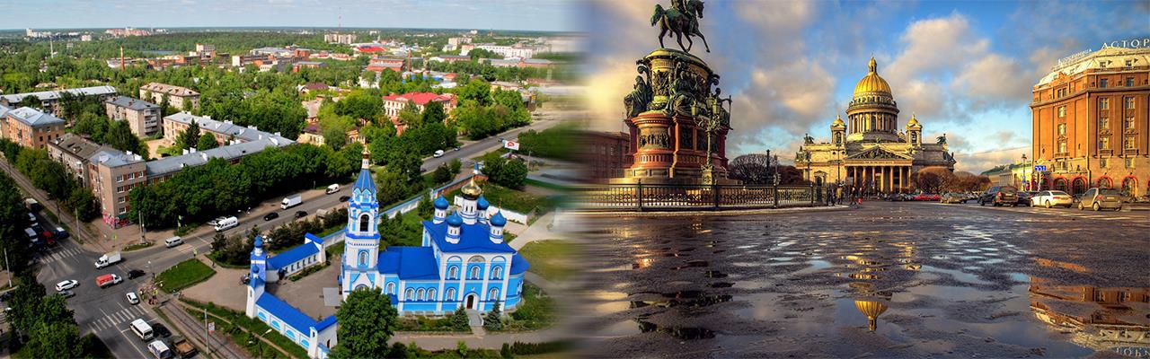 Переезд из Иваново в Санкт-Петербург