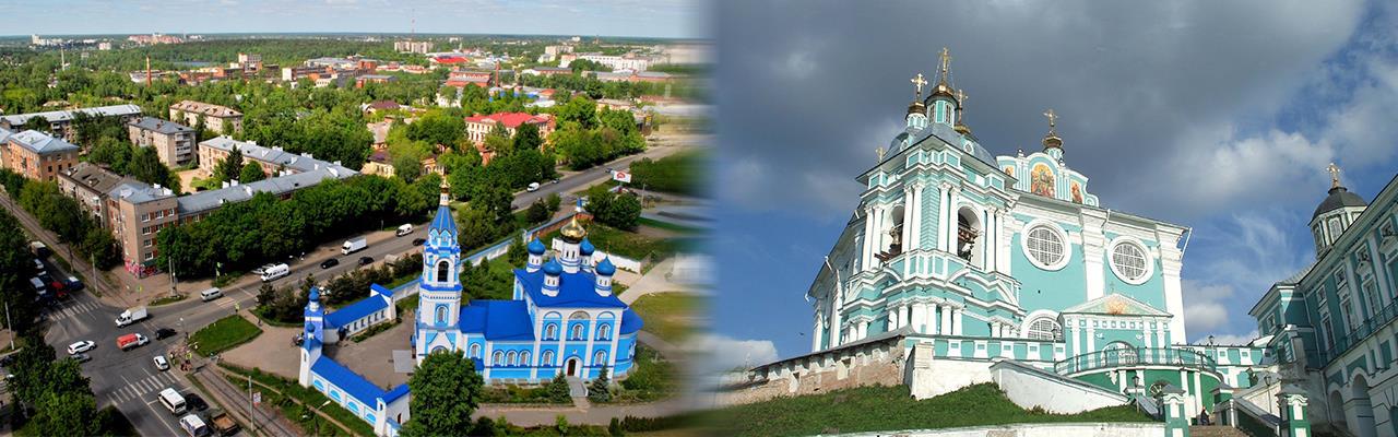 Переезд из Иваново в Смоленск