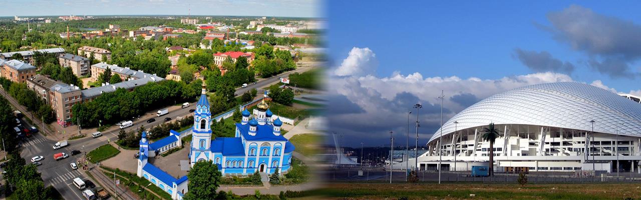 Переезд из Иваново в Сочи