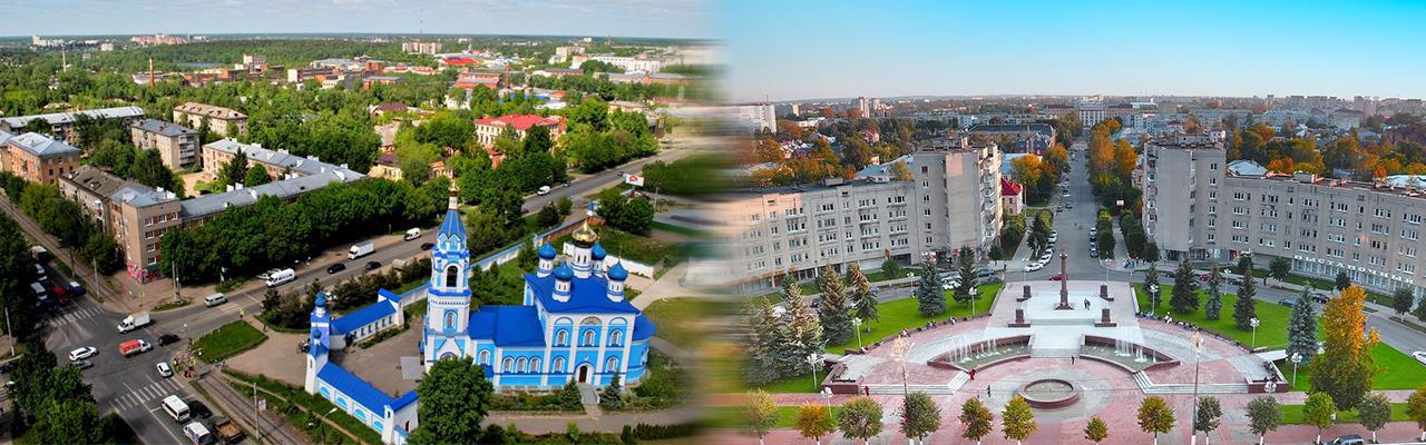 Переезд из Иваново в Тверь