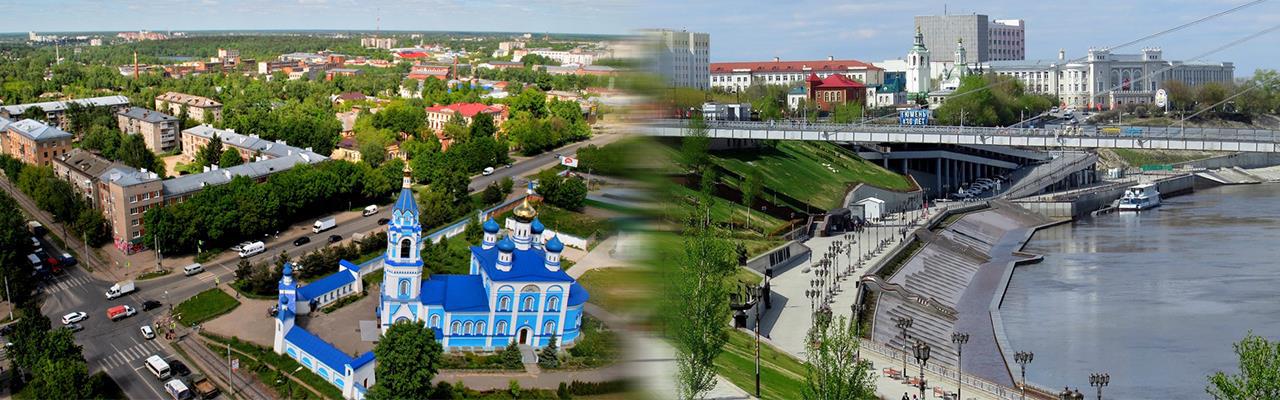 Переезд из Иваново в Тюмень