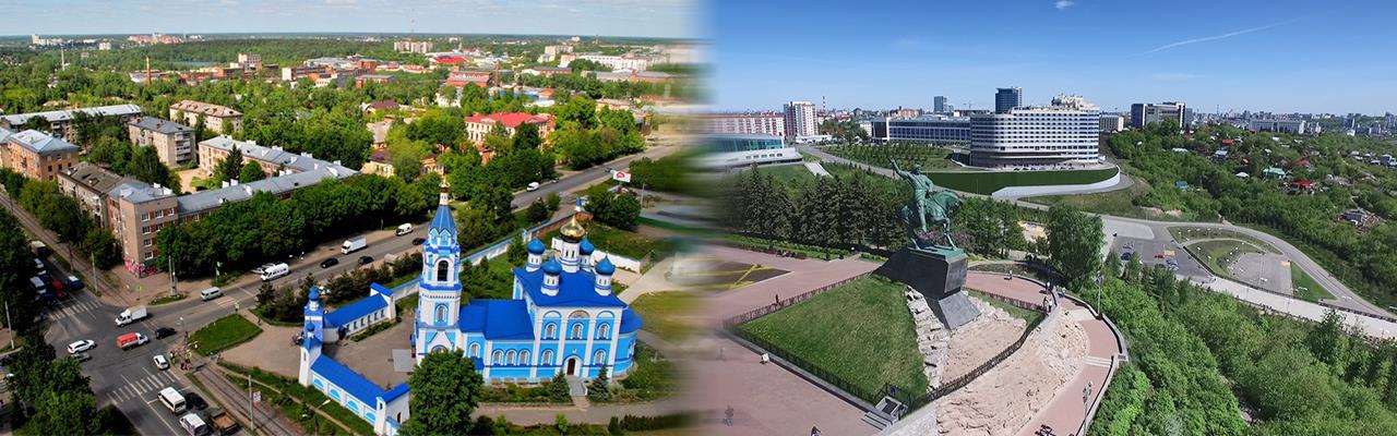 Переезд из Иваново в Уфу