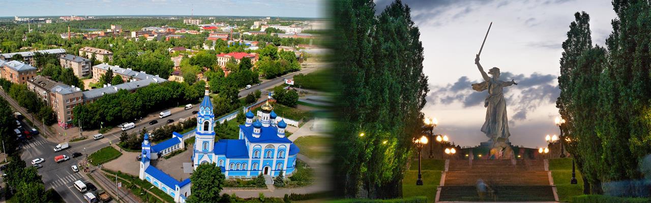 Переезд из Иваново в Волгоград