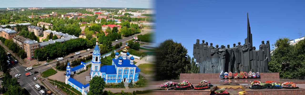 Переезд из Иваново в Воронеж