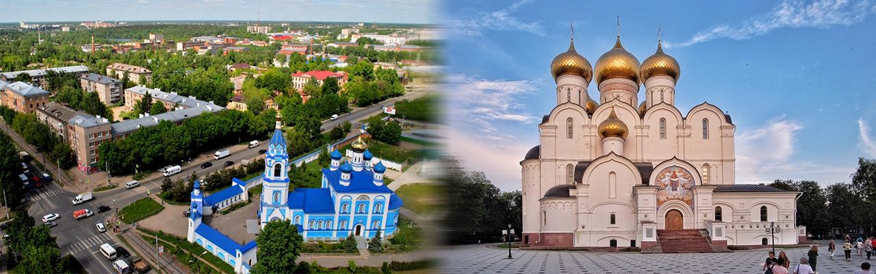 Переезд из Иваново в Ярославль