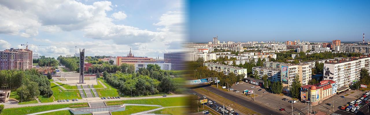 Переезд из Ижевска в Челябинск