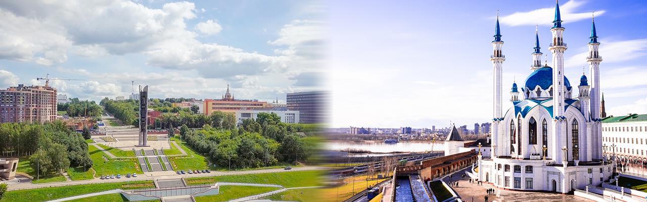 Переезд из Ижевска в Казань