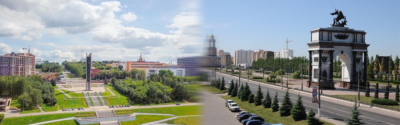 Переезд из Ижевска в Курск