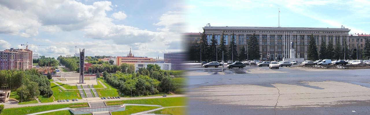 Переезд из Ижевска в Магнитогорск