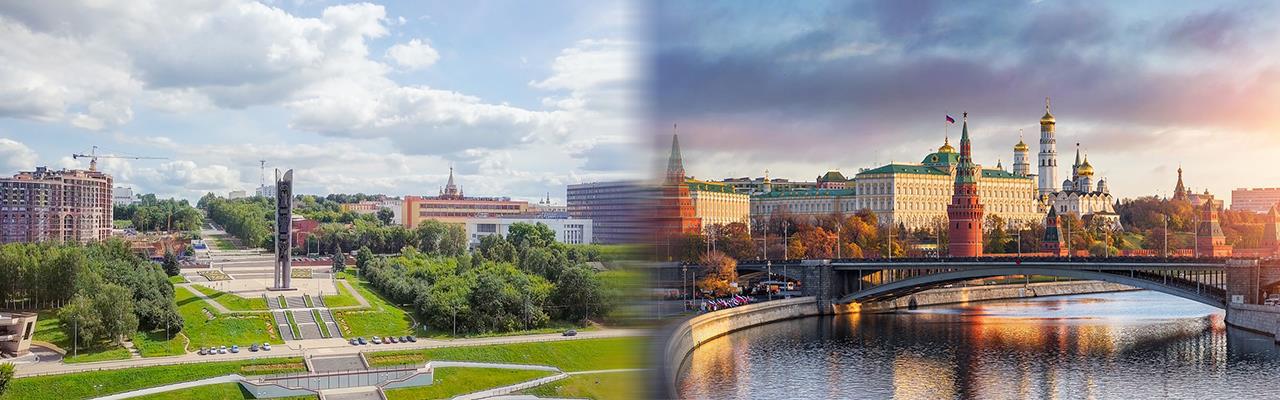 Переезд из Ижевска в Москву