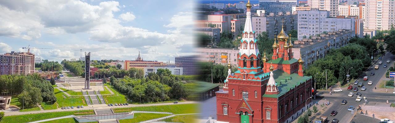 Переезд из Ижевска в Пермь