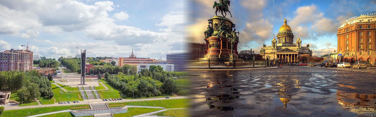 Переезд из Ижевска в Санкт-Петербург