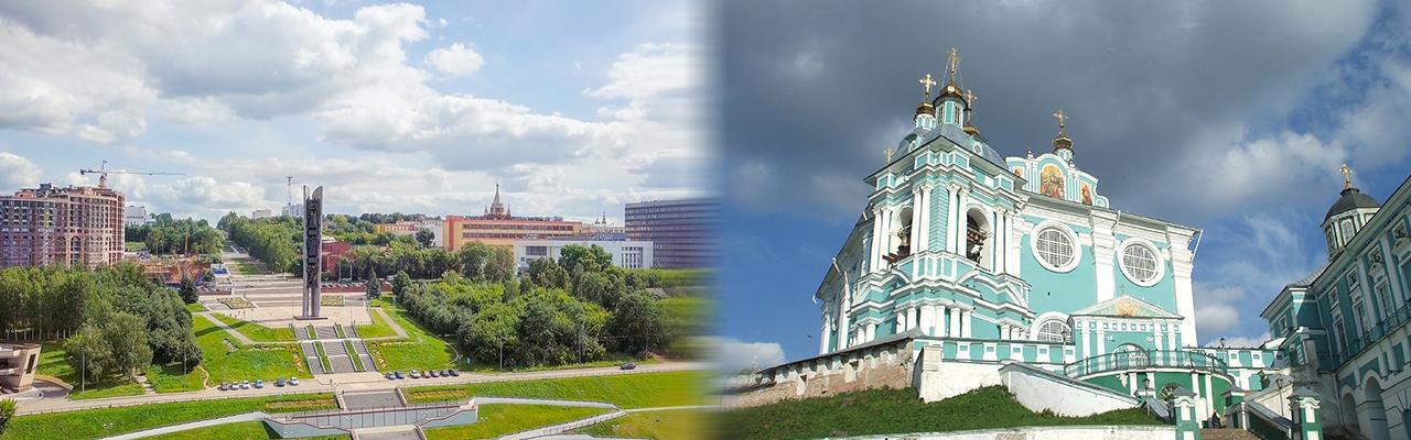 Переезд из Ижевска в Смоленск