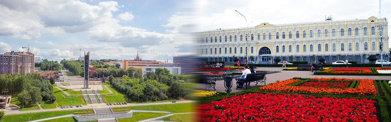 Переезд из Ижевска в Ставрополь
