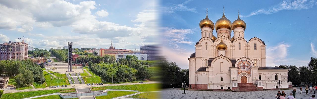Переезд из Ижевска в Ярославль