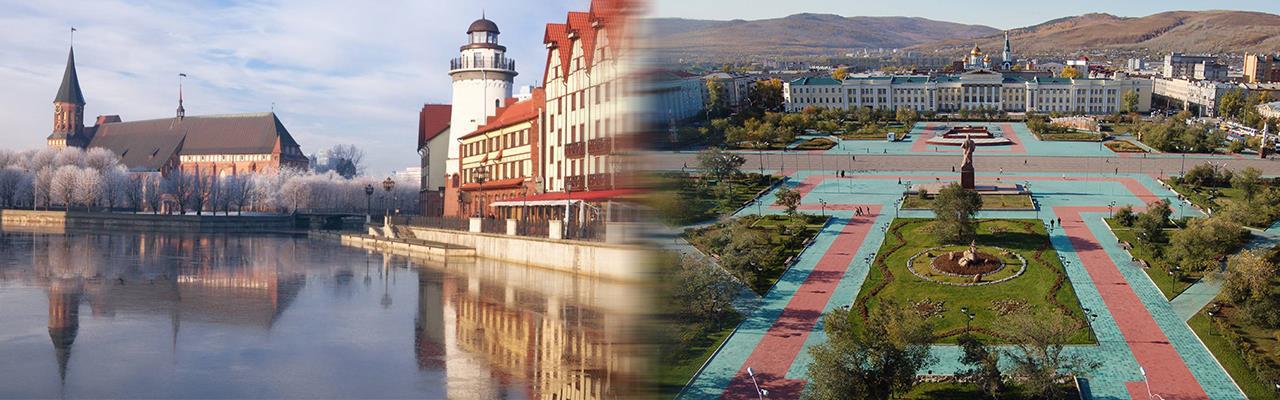 Переезд из Калининграда в Читу