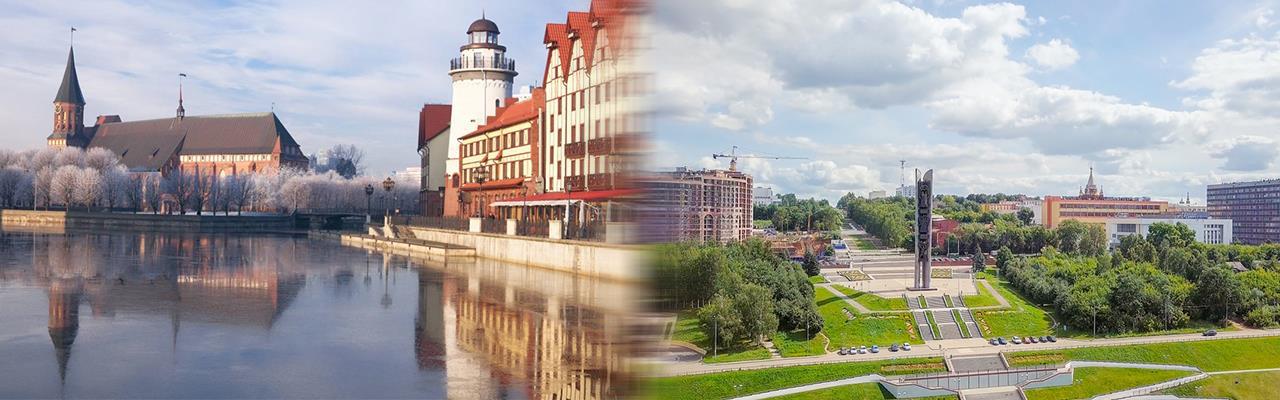 Переезд из Калининграда в Ижевск