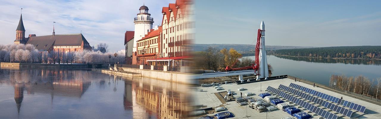 Переезд из Калининграда в Калугу