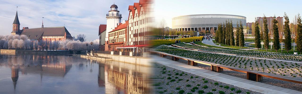 Переезд из Калининграда в Краснодар