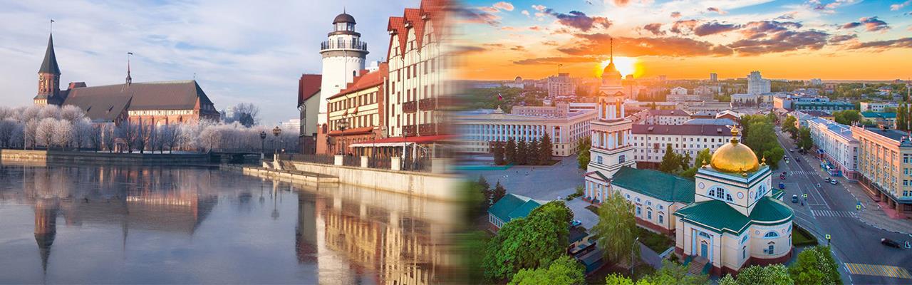 Переезд из Калининграда в Липецк