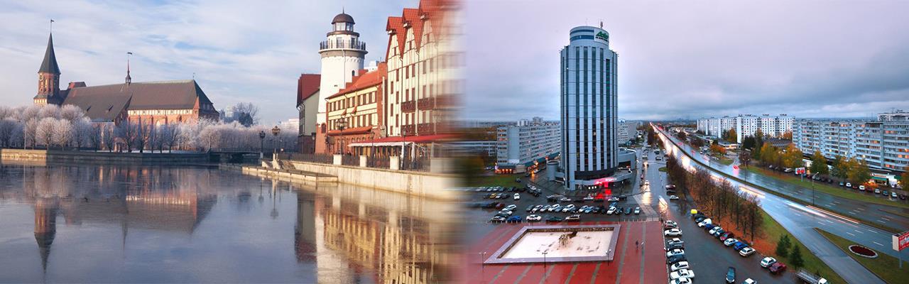 Переезд из Калининграда в Набережные Челны