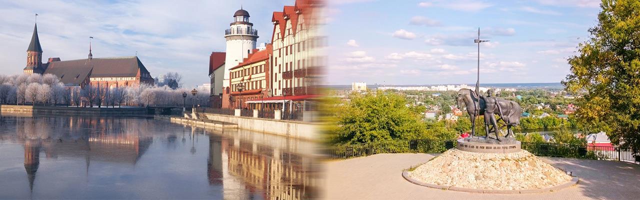 Переезд из Калининграда в Пензу