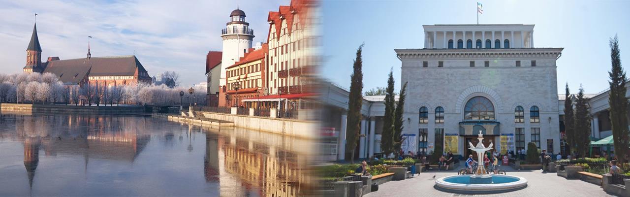 Переезд из Калининграда в Симферополь