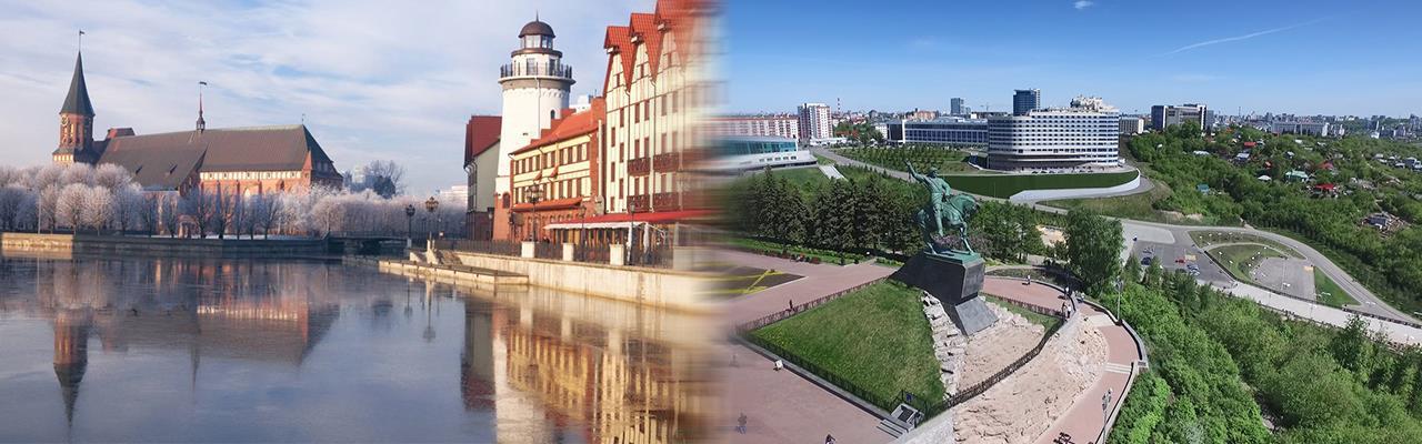 Переезд из Калининграда в Уфу