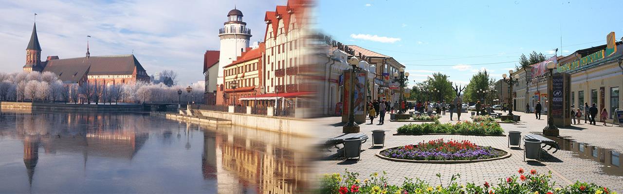 Переезд из Калининграда в Улан-Удэ