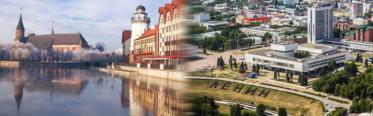 Переезд из Калининграда в Ульяновск