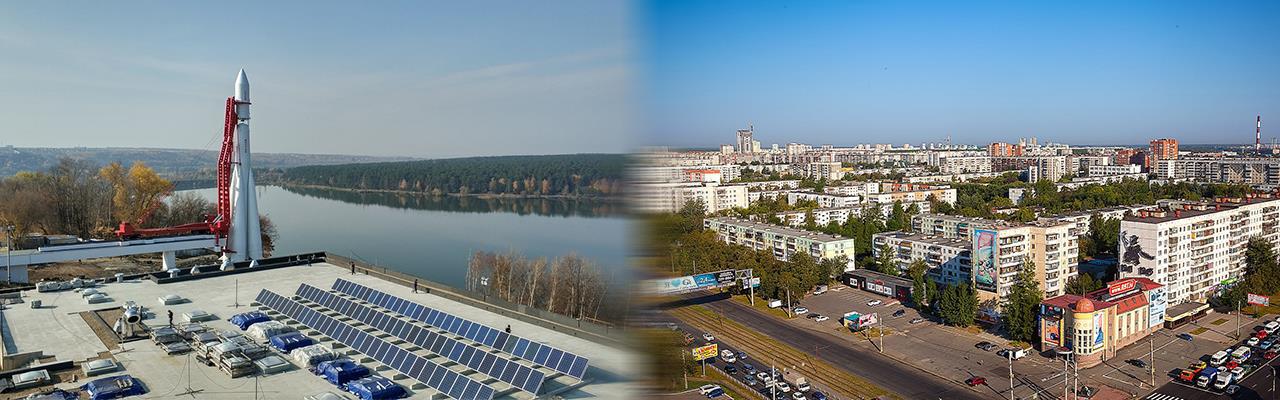 Переезд из Калуги в Челябинск
