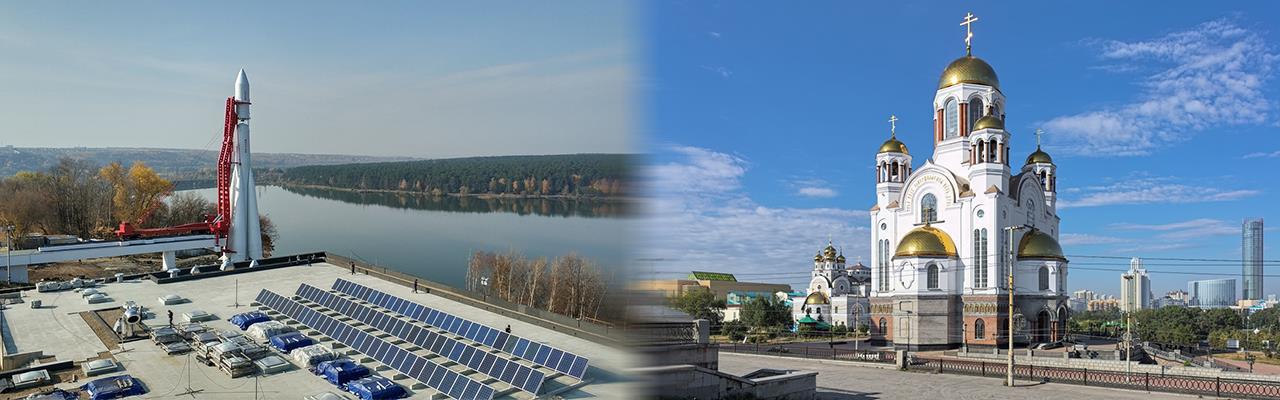 Переезд из Калуги в Екатеринбург