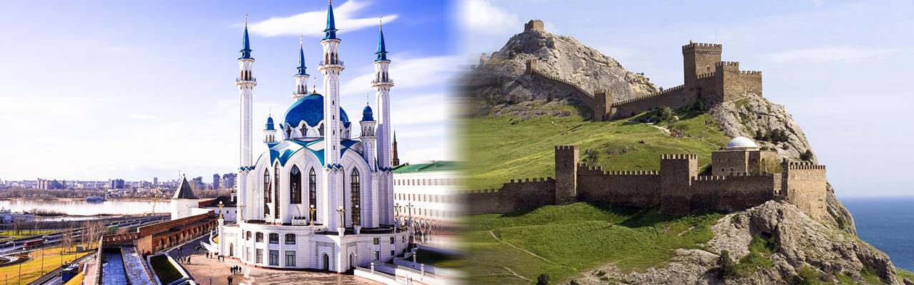Переезд из Казани в Алушту