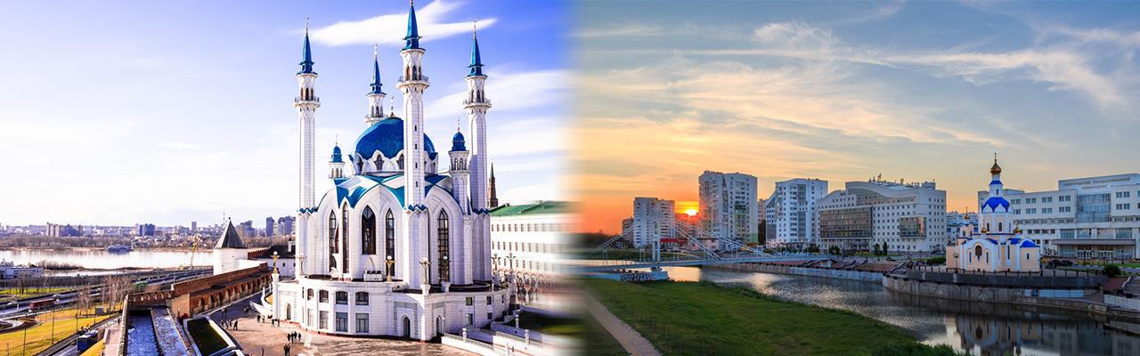 Переезд из Казани в Белгород