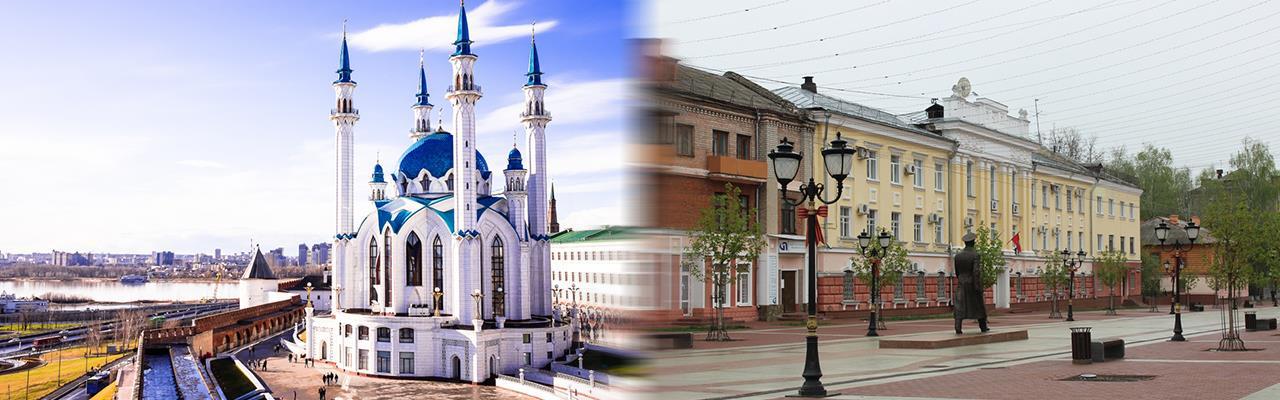 Переезд из Казани в Брянск