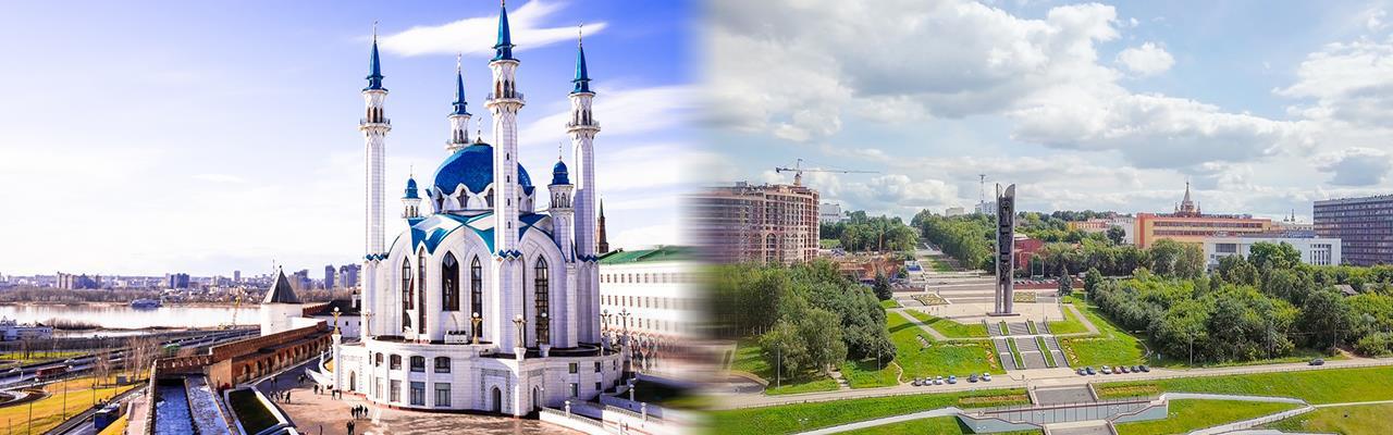 Переезд из Казани в Ижевск