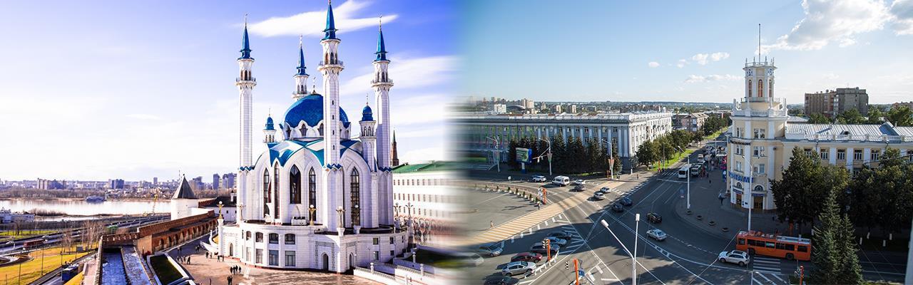 Переезд из Казани в Кемерово