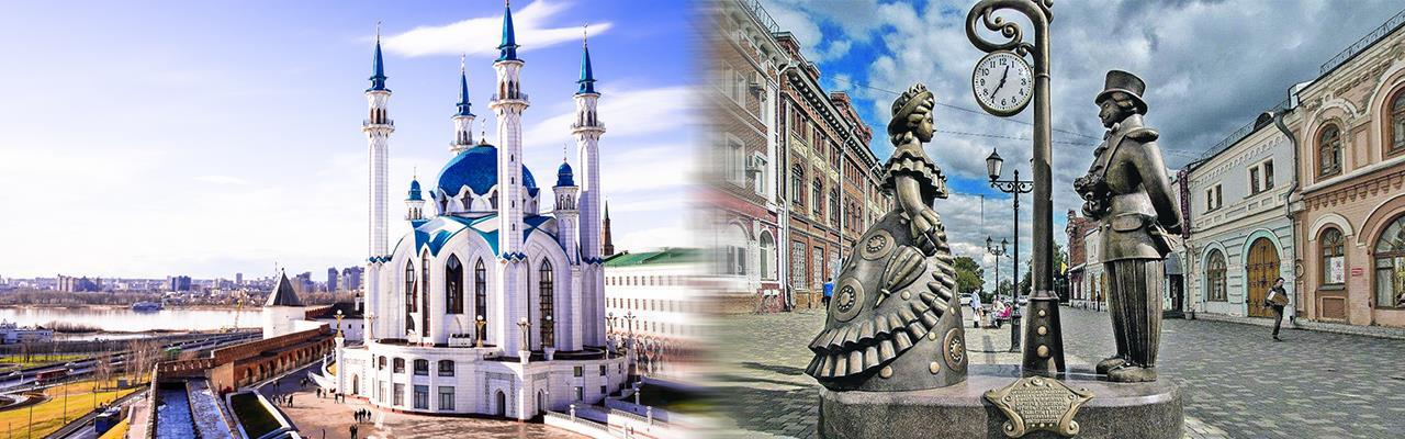 Переезд из Казани в Киров