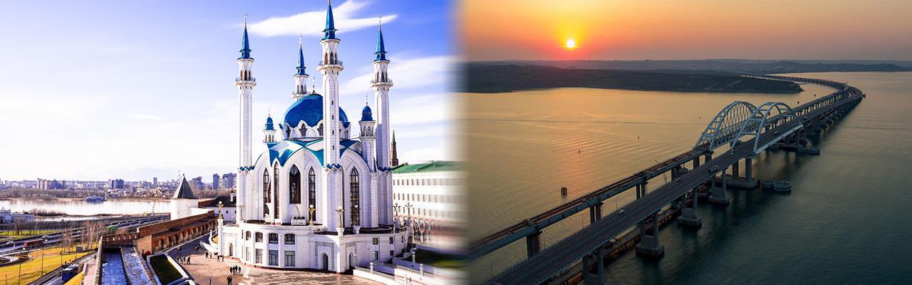 Переезд из Казани в Крым