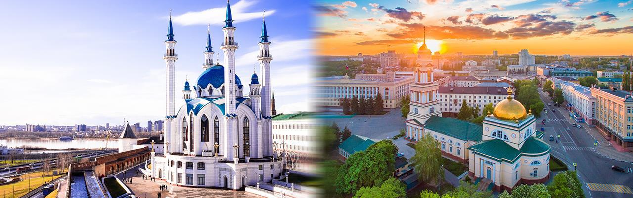 Переезд из Казани в Липецк