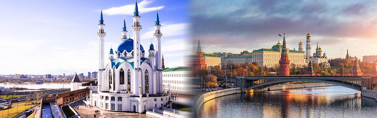 Переезд из Казани в Москву