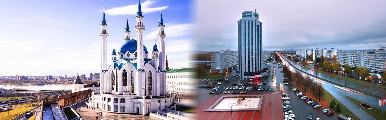 Переезд из Казани в Набережные Челны